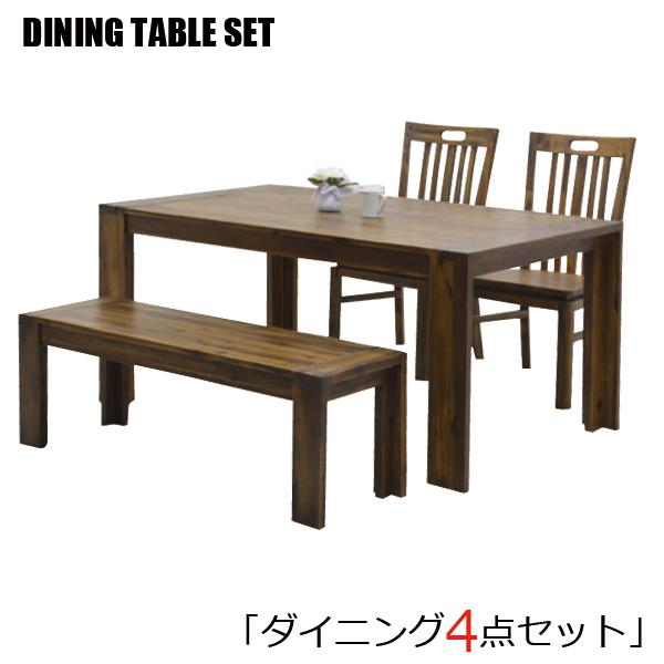 ダイニングテーブルセット ベンチセット 4人掛け 4点セット 4人用 北欧 おしゃれ シンプル モダン 木製 無垢材 ダイニングセット ダイニングテーブル シック ミッドセンチュリー 食卓セット ダイニング チェアー 150テーブル 送料無料