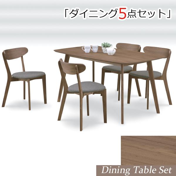 ダイニングテーブルセット 4人掛け 5点セット 4人用 150テーブル 北欧 モダン おしゃれ シンプル シック 木製 無垢材 ダイニングテーブルセット ウォールナット 食卓セット ダイニング チェアー リビングテーブルセット ランチテーブル 送料無料