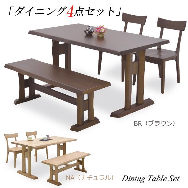 ダイニングテーブルセット ベンチ 食卓セット 4人掛け 4点セット 4人用 140テーブル 北欧 モダン おしゃれ シンプル シック 木製 無垢材 ダイニングセット 食卓テーブルセット ダイニング チェアー リビングテーブルセット ランチテーブル 送料無料