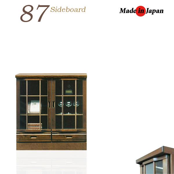 リビングボード 完成品 87 サイドボード キャビネット リビング収納 魅せる収納 収納棚 飾り棚 開き戸 引き出し 書斎 北欧 モダン ベーシック おしゃれ シンプル 木製 無垢材 大川家具 日本製 送料無料
