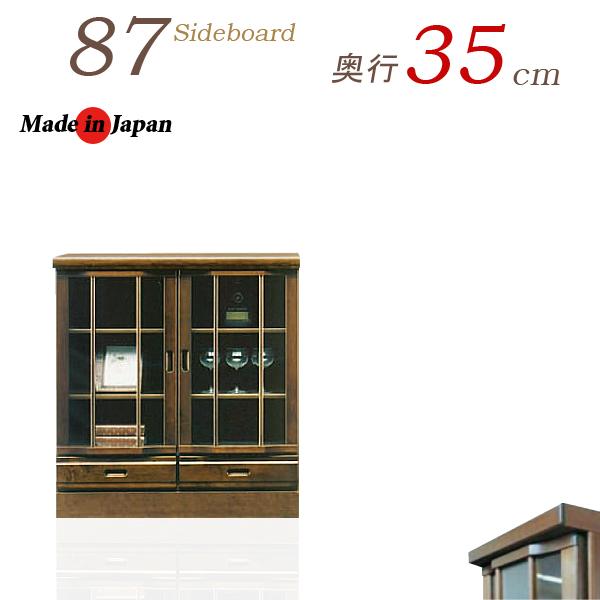 薄型 リビングボード 完成品 87 サイドボード キャビネット リビング収納 魅せる収納 収納棚 飾り棚 開き戸 引き出し 書斎 北欧 モダン ベーシック おしゃれ シンプル 木製 無垢材 大川家具 日本製 送料無料