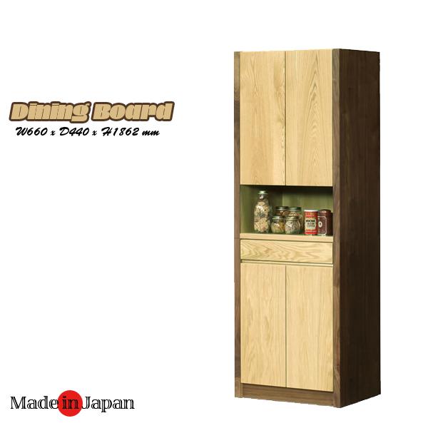 ダイニングボード 食器棚 完成品 70 オープンボード キッチン収納 家電収納家具 おしゃれ シンプル 北欧 モダン 送料無料 日本製 大川家具 木製 無垢 開き戸 引き出し ハイタイプ 家電収納 上下積み重ね