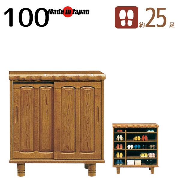 和モダン シューズボックス 和風 下駄箱 100 ロータイプ 完成品 引き戸 おしゃれ シンプル 日本製 木製 無垢 靴箱 玄関収納家具