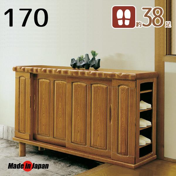 和風 シューズボックス 下駄箱 170 ロータイプ 完成品 日本製 木製 無垢 靴箱 玄関収納家具 和モダン スリッパボックス