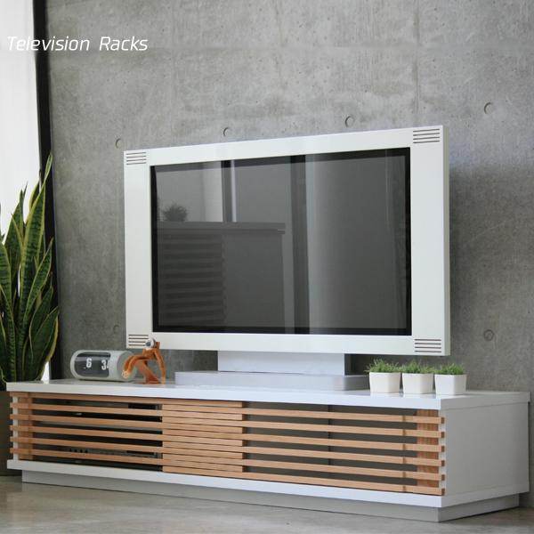 テレビボード ローボード 幅150 完成品 テレビ台 ロータイプ AVラック TVボード AV機器収納 リビングボード 北欧 おしゃれ モダン シンプル