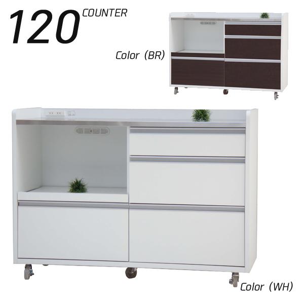 キッチンカウンター 120 完成品 ステンレス天板 ワゴン キャスター付 レンジ台 おしゃれ シンプル 北欧 モダン キッチン収納家具 日本製