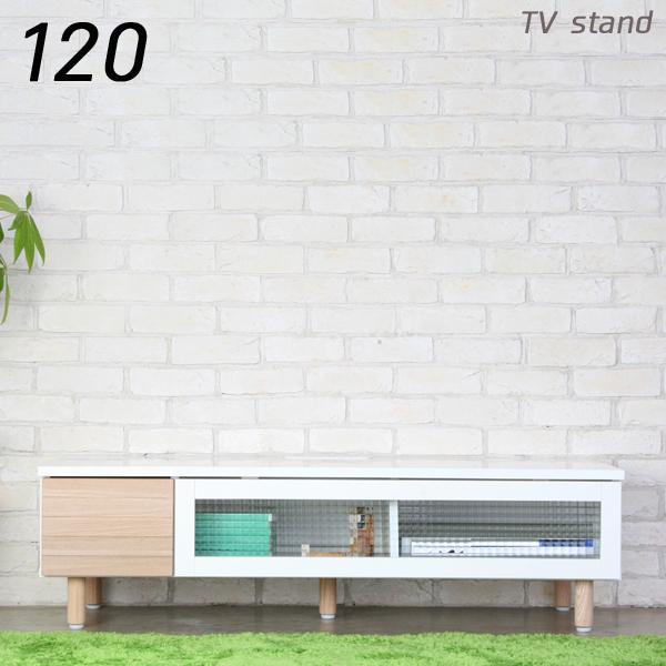 テレビ台 幅120cm 完成品 ローボード ロータイプ TVボード リビング収納 テレビラック テレビボード ホワイト 白 北欧 モダン おしゃれ シンプル