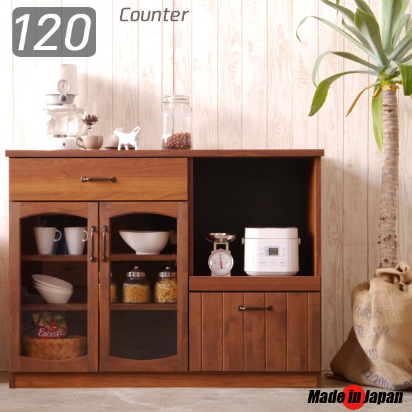 キッチンカウンター 120 完成品 レンジ台 カップボード キッチンボード ダイニングカウンター おしゃれ シンプル 北欧 モダン キッチン収納家具 木製 無垢材 開き戸 引き出し