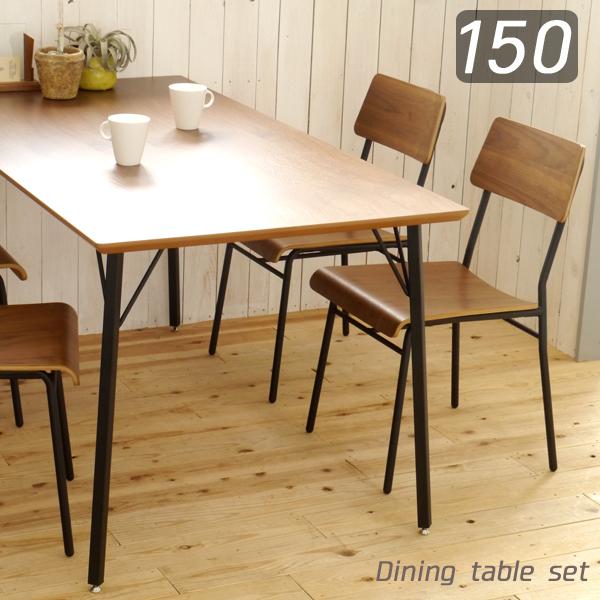 ダイニングテーブルセット 5点セット ダイニングセット 4人掛け 150テーブル 食卓セット 4人用 北欧 モダン おしゃれ シンプル シック 木製 食卓テーブルセット ダイニング チェアー リビングテーブルセット ランチテーブル