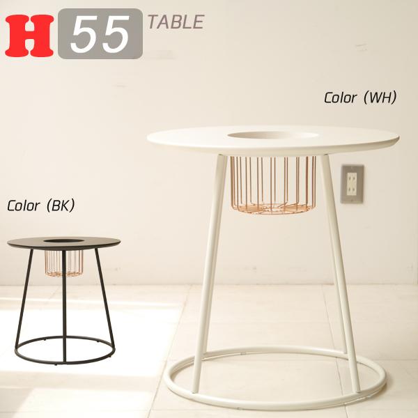 プランターテーブル フラワースタンド ロータイプ おしゃれ 北欧 観葉植物台 北欧 モダン おしゃれ シンプル シック ダイニングテーブル リビングテーブル