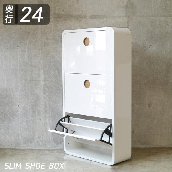 薄型 スリム シューズボックス 完成品 3段 靴入れ シューズラック フラップ扉 下駄箱 おしゃれ 靴箱 モダン シンプル