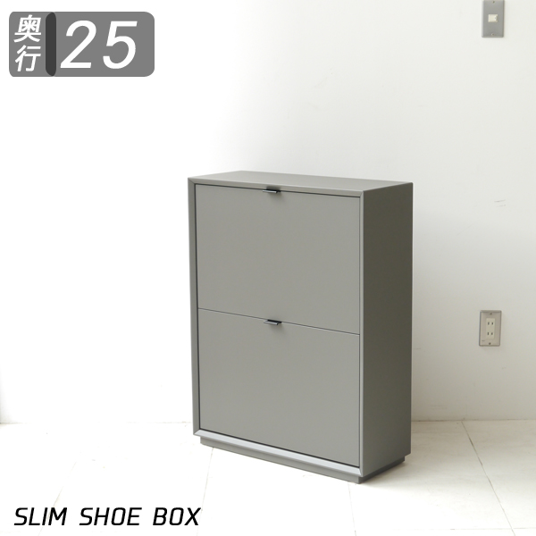 薄型 シューズボックス 完成品 オシャレ スリム 2段 靴入れ シューズラック フラップ扉 下駄箱 靴箱 おしゃれ モダン シンプル