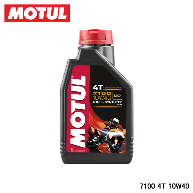 初売り MOTUL モチュール 7100 4T 10W40 品番:11118011 誕生日/お祝い 1L