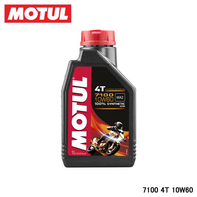 【MOTUL/モチュール】 7100 4T 10W60 12L