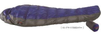 第一ネット ■ BAG280【NANGA】ナンガ UDD BAG280 BLU 〈ロング〉 〈ロング〉 BLU, 小林時計店:8909e22a --- supercanaltv.zonalivresh.dominiotemporario.com