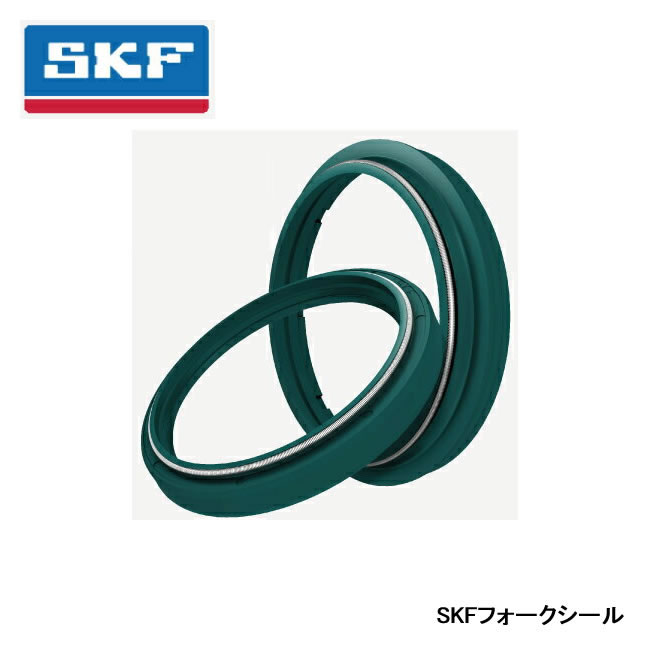 SKF fork seals / SHOWA 43 mm diameter ( KIT43S ) front fork seals