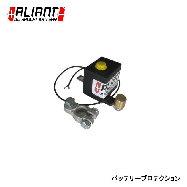 【Aliant/アリアント】 バッテリープロテクション 12SB200