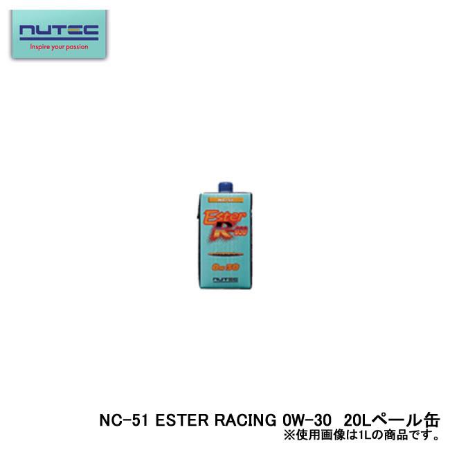 【NUTEC/ニューテック】 エンジンオイル NC-51 ESTER RACING 0W-30 20Lペール缶