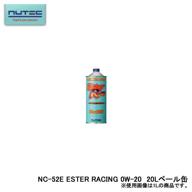 【NUTEC/ニューテック】 エンジンオイル NC-52E ESTER RACING 0W-20 20Lペール缶