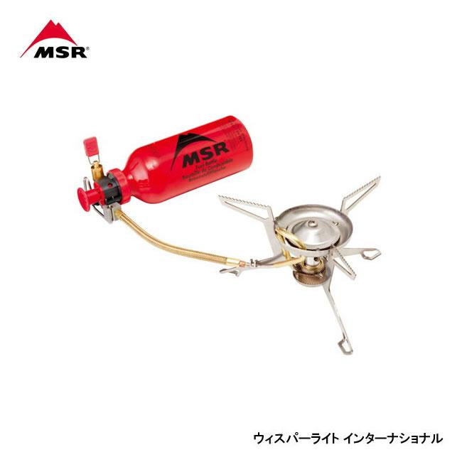 【MSR/エムエスアール】 ウィスパーライトインターナショナル 品番:36633