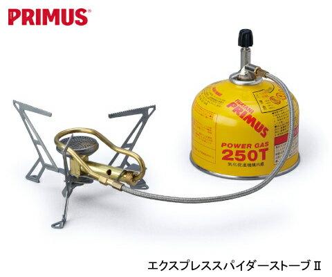 【IWATANI-PRIMUS/イワタニプリムス】 エクスプレス スパイダーストーブ 2 品番:P-136S