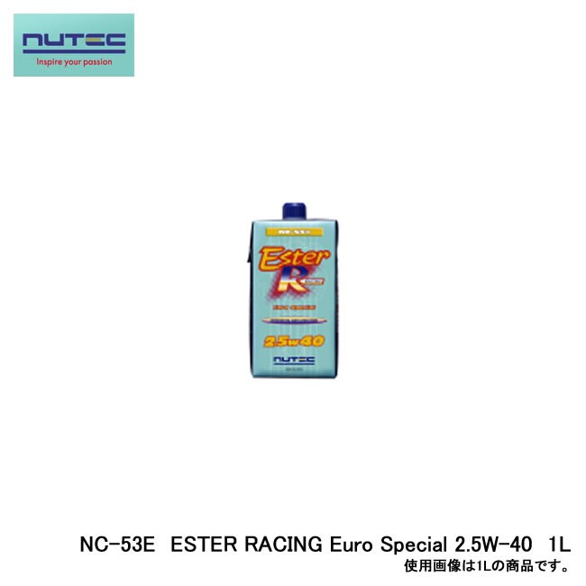 【NUTEC/ニューテック】エンジンオイル NC-53E / ESTER RACING Euro Special 2.5W-40 20Lペール缶