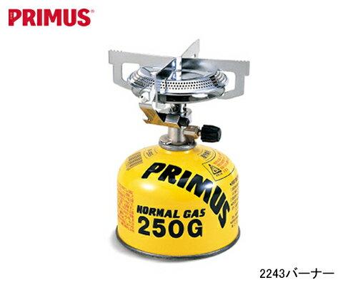 【IWATANI-PRIMUS/イワタニプリムス】 2243バーナー 品番:IP-2243PA
