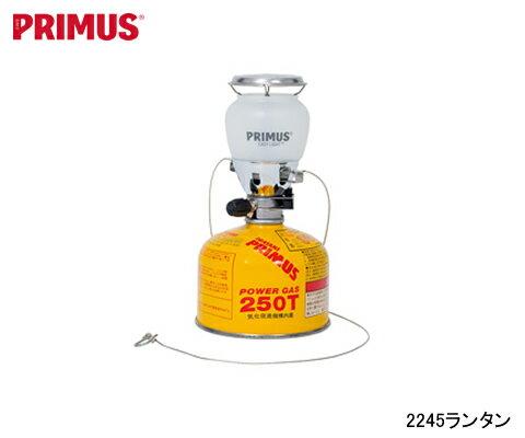 【IWATANI-PRIMUS/イワタニプリムス】 2245ランタン点火装置付 品番:IP-2245A-S