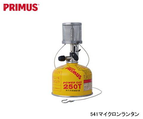【IWATANI-PRIMUS/イワタニプリムス】 マイクロンランタン 品番:P-541