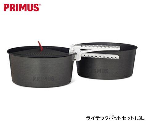 【IWATANI-PRIMUS/イワタニプリムス】 ライテックポットセット1.3L 品番:P-740310