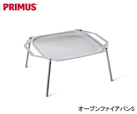 【IWATANI-PRIMUS/イワタニプリムス】 オープンファイアパンS 品番:P-C738050