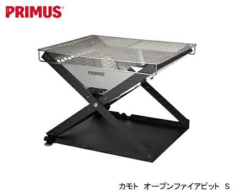 【IWATANI-PRIMUS/イワタニプリムス】 kamotoオープンファイアピットS 品番:P-C738060