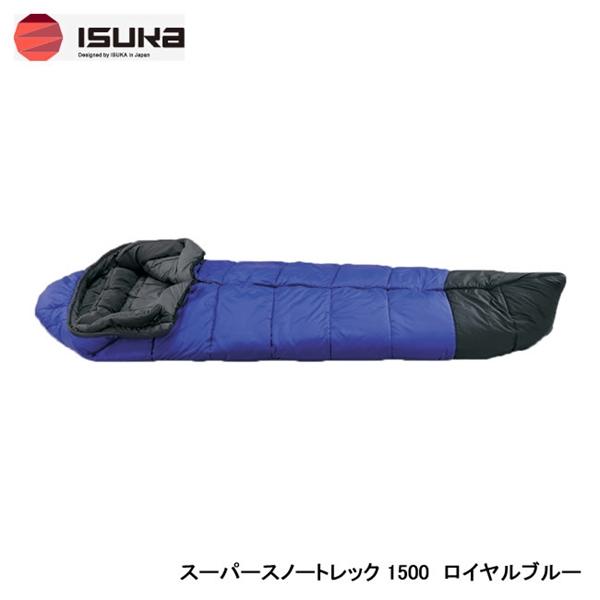【ISUKA/イスカ】 スーパースノートレック 1500 ロイヤルブルー 品番:123212