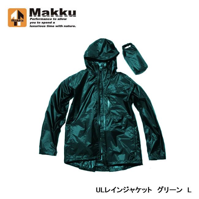 【Makku/マック】 ULレインジャケット グリーン L 品番:AS-30