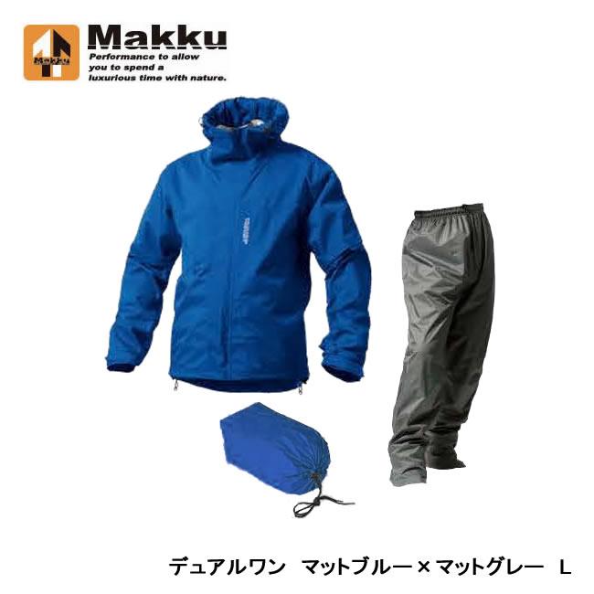 今季も再入荷 Makku マック デュアルワン 品番:AS-8000 マットブルー×マットグレー オンラインショップ L