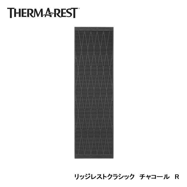 【THERM-A-REST/サーマレスト】 リッジレストクラシック チャコール R 品番:30432