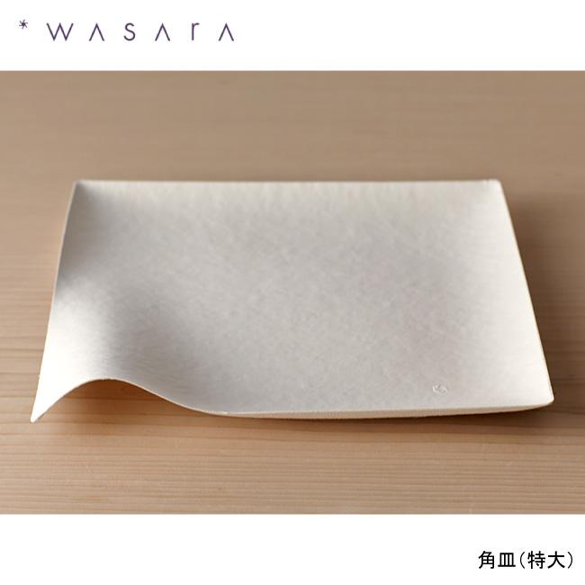 【WASARA/ワサラ】 角皿 kaku(特大) 100枚入 品番:dm-015s