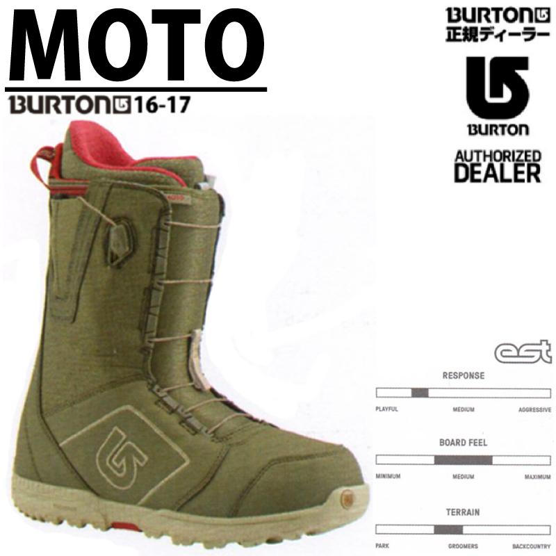 25%OFF 16-17 BURTON バートン MOTO スノーボード ブーツ キッカー グラトリ ジブ カービング 正規品