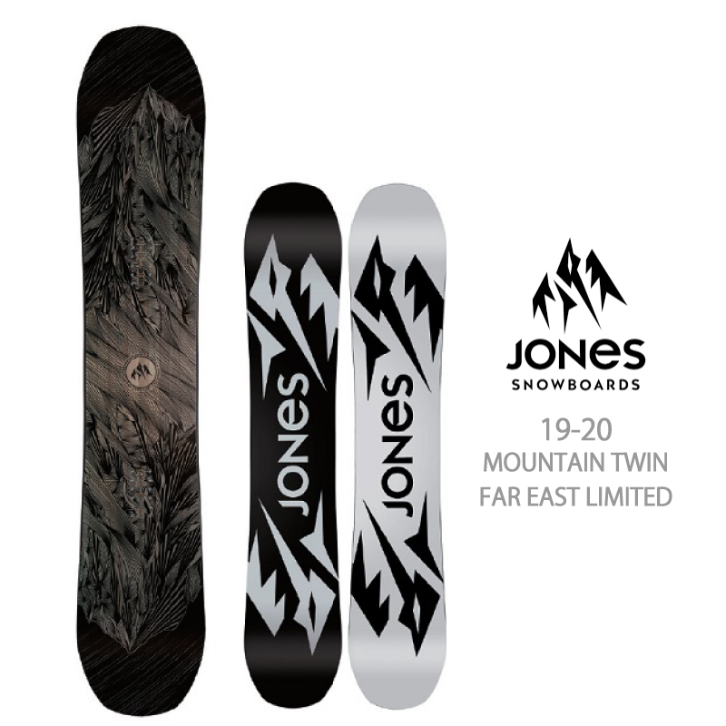 JONES ジョーンズ MOUNTAIN TWIN JAPAN LIMITED FAR EAST LIMITED 19-20 スノーボード 板 リミテッド 日本限定 151cm 154cm