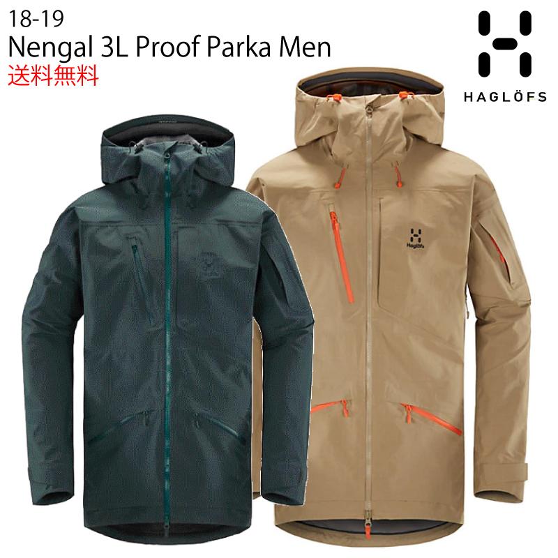HAGLOFS ホグロフス NENGAL 3L PROOF PARKA MEN ネンガル スリーレイヤー プルーフ パーカー メンズ 18-19 スキー スノーボード ジャケット ハイスペック Oak Mineral Lサイズ Mサイズ
