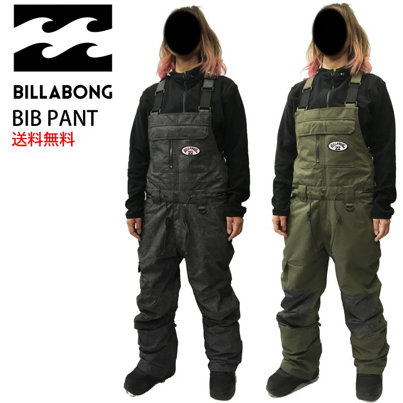 22%OFF 送料無料 あす楽 即発送 正規品 BILLABONG ビラボン BIB PANTS ビブ パンツ ウェア メンズ 18-19 品質保証 Mサイズ スノーボード 布施忠コレクション ARM 格安激安 オーバーオール スキー ABK