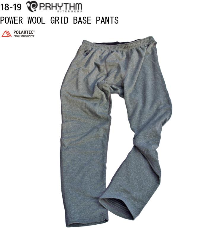 P.RHYTHM プリズム POWER WOOL GRID BASE PANTS メンズ レディース 18-19 スノーボード スキー ウェア パンツ インナー S/M/L/XL パワーウール