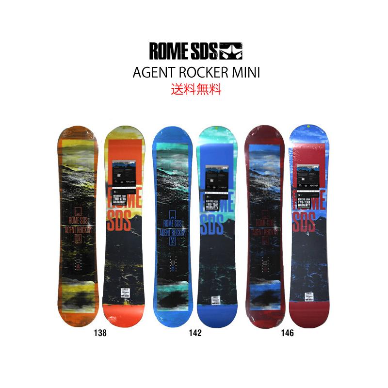 ROME ローム AGENT ROCKER MINI キッズ 子供 15-16 スノーボード キッカー ダブルキャンバー 板 アウトレット
