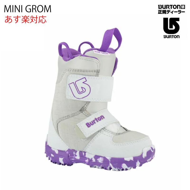 BURTON バートン MINI GROM ミニグロム キッズ 子供 スノーボード ブーツ ベルクロ WHITE PURPLE 16.5cm