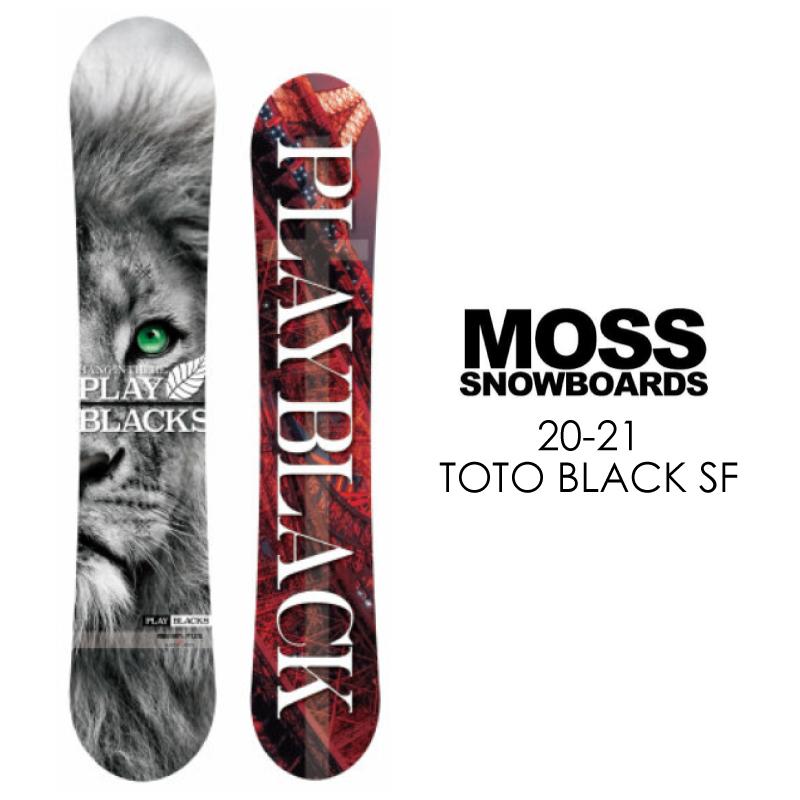 MOSS SNOWBOARD モススノーボード TOTO BLACK SF トトブラック ソフトフレックス メンズ 20-21 スノーボード 板 キャンバー グラトリ 151cm