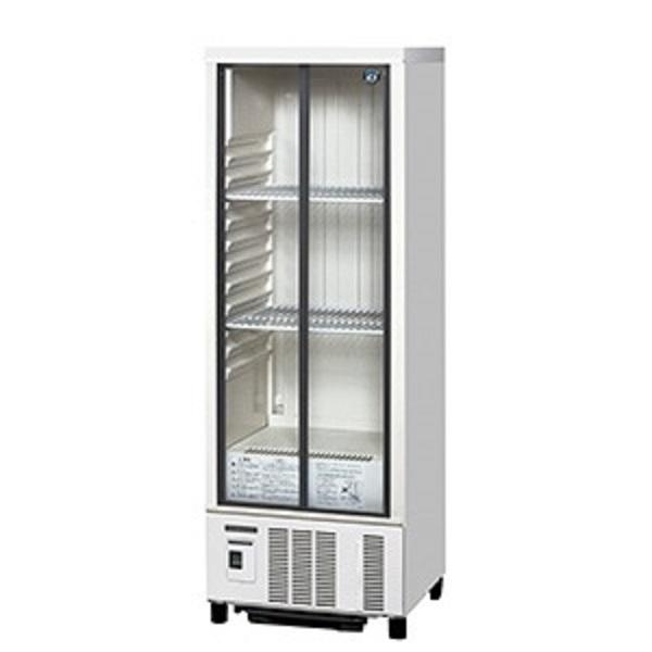 ホシザキ 厨房 用品 毎週更新 冷蔵庫 ブランド激安セール会場 SSB-48DT スライド扉 冷蔵ショーケース 小型