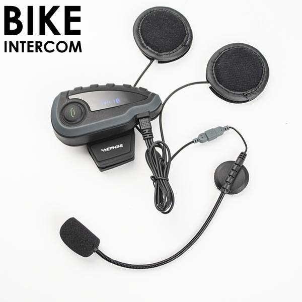 バイク インカム インターコム V8 1人用(1台分) リモコン付き スマホ 携帯連動 通話 音楽再生 FMラジオ Bluetooth NFC ヘッドセット