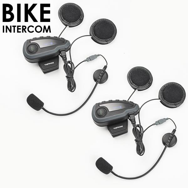 バイク インカム インターコム V8 2人用(2台分) リモコン付き スマホ 携帯連動 通話 音楽再生 FMラジオ Bluetooth NFC ヘッドセット