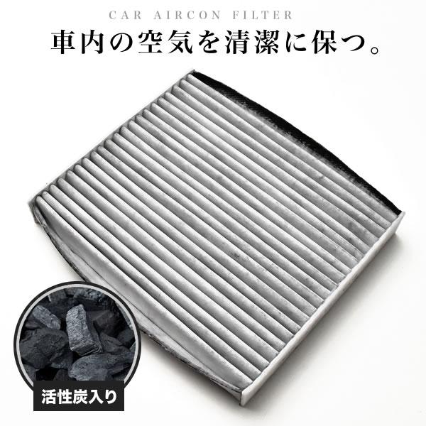エアコンフィルター 輸入車 活性炭 簡単交換輸入車 実物 交換 メンテナンス 970 活性炭入 ポルシェ 日本製 2010年6月~ パナメーラ