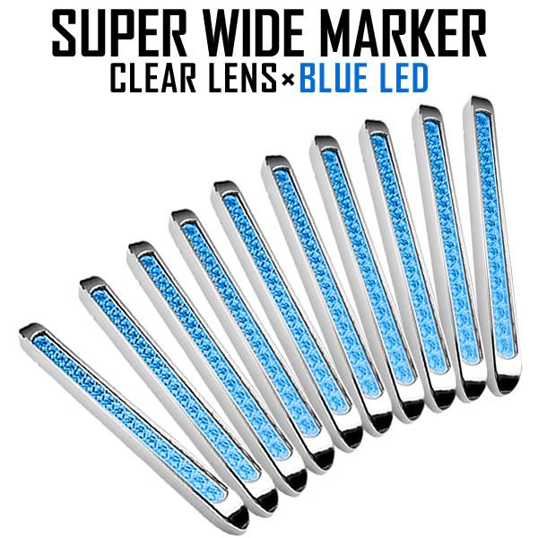品番OL43-5S★ 24V 34連 LED スーパーワイド マーカーランプ 10個セット クリア×ブルー 車高灯 大型トラック用 サイドマーカー